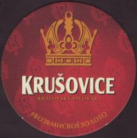 Pivní tácek krusovice-118-small