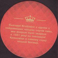 Pivní tácek krusovice-138-zadek-small