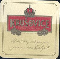 Beer coaster krusovice-24