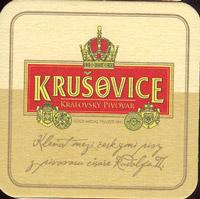 Pivní tácek krusovice-45