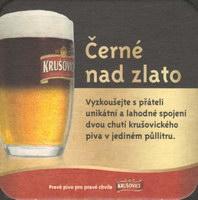 Pivní tácek krusovice-53-oboje-small