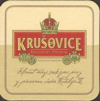 Pivní tácek krusovice-57-small