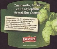 Pivní tácek krusovice-59-zadek-small