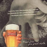 Pivní tácek krusovice-62-small