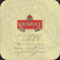 Pivní tácek krusovice-67-zadek-small