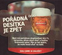 Beer coaster krusovice-70-zadek-small