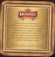 Pivní tácek krusovice-71-zadek-small