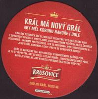 Pivní tácek krusovice-90-zadek-small