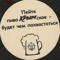 Pivní tácek krym-1-zadek-small