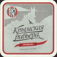Pivní tácek krym-pivobezalkogolniy-kombinat-1-small