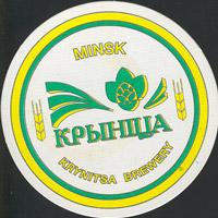 Pivní tácek krynitsa-1