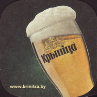 Pivní tácek krynitsa-4-oboje-small