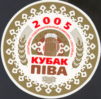 Beer coaster kubak-1