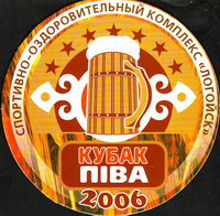 Beer coaster kubak-4-small