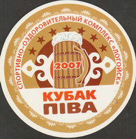 Beer coaster kubak-5-small