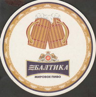 Beer coaster kubak-5-zadek-small