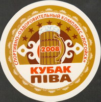 Beer coaster kubak-6-small