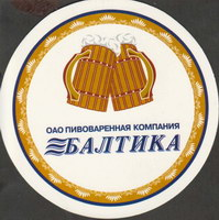Beer coaster kubak-6-zadek-small