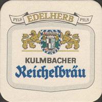 brauerei kulmbacher kulmbach. Black Bedroom Furniture Sets. Home Design Ideas