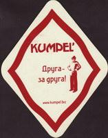 Pivní tácek kumpel-1-zadek-small
