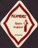 Pivní tácek kumpel-2-zadek-small