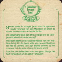 Beer coaster lamot-10-zadek-small