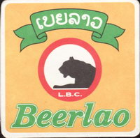Beer coaster lao-1-small