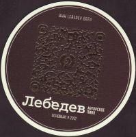 Pivní tácek lebedev-1-zadek-small