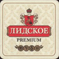 Beer coaster lidskoe-13-small