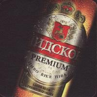 Beer coaster lidskoe-13-zadek-small