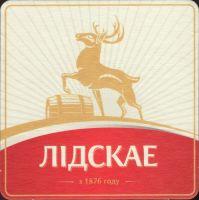 Beer coaster lidskoe-18-small