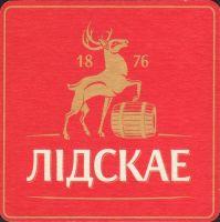 Beer coaster lidskoe-18-zadek-small