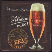 Beer coaster lidskoe-19-small