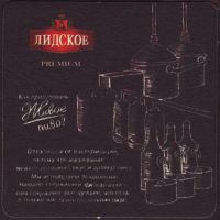 Beer coaster lidskoe-19-zadek-small