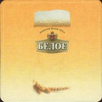 Beer coaster lidskoe-2-zadek-small
