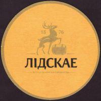 Beer coaster lidskoe-22-zadek-small