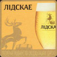 Beer coaster lidskoe-23-small