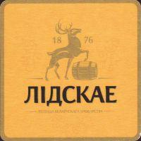 Beer coaster lidskoe-23-zadek-small