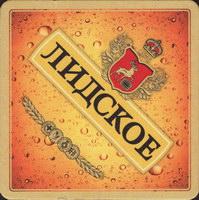 Beer coaster lidskoe-5-oboje-small