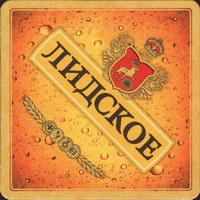 Beer coaster lidskoe-6-oboje-small