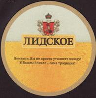 Beer coaster lidskoe-7-zadek-small