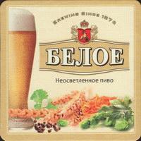 Beer coaster lidskoe-8-small