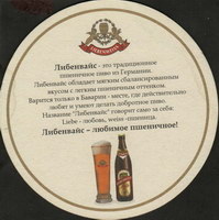 Pivní tácek liebenweiss-3-zadek-small