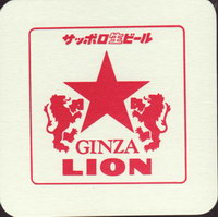 Beer coaster lion-2-small