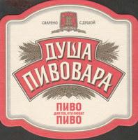 Pivní tácek lispi-1-small