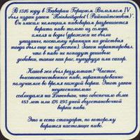 Pivní tácek lowenbrau-81-zadek-small