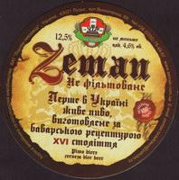 Pivní tácek lutsk-zeman-1-small
