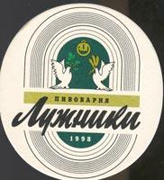 Pivní tácek luzhniki-1