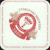 Pivní tácek lyskovskiy-1-small