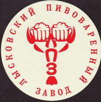 Pivní tácek lyskovskiy-2-small
